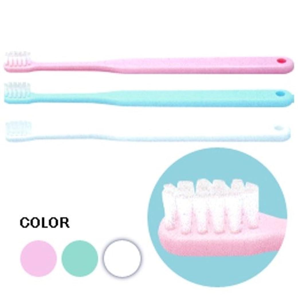 ピンク評決織るCiメディカル 歯ブラシ Ci602 仕上げ磨き用 × 3本 アソート