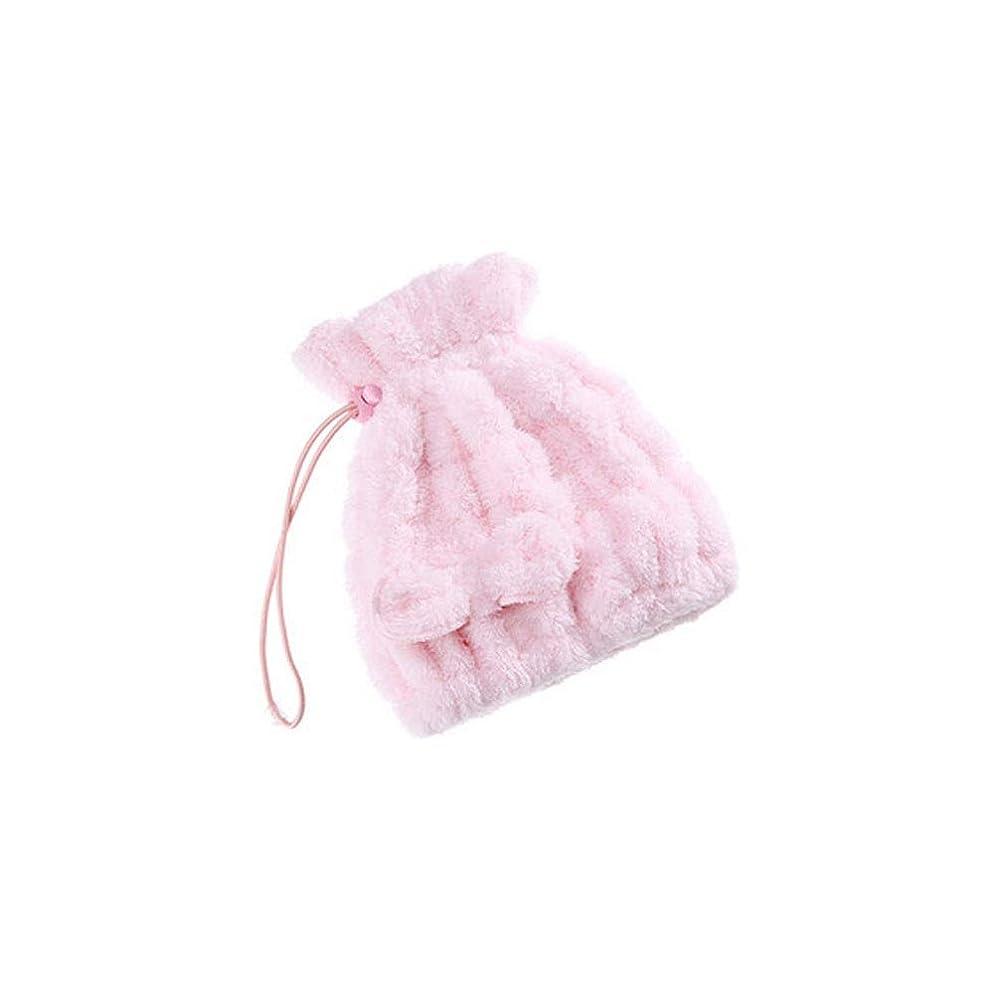 協力的冷えるつぶやきシャワーキャップ、子供のためのかわいいドライシャワーキャップすべての髪の長さと豪華なシャワーキャップの厚さ、再利用可能なシャワー。 (Color : Pink)