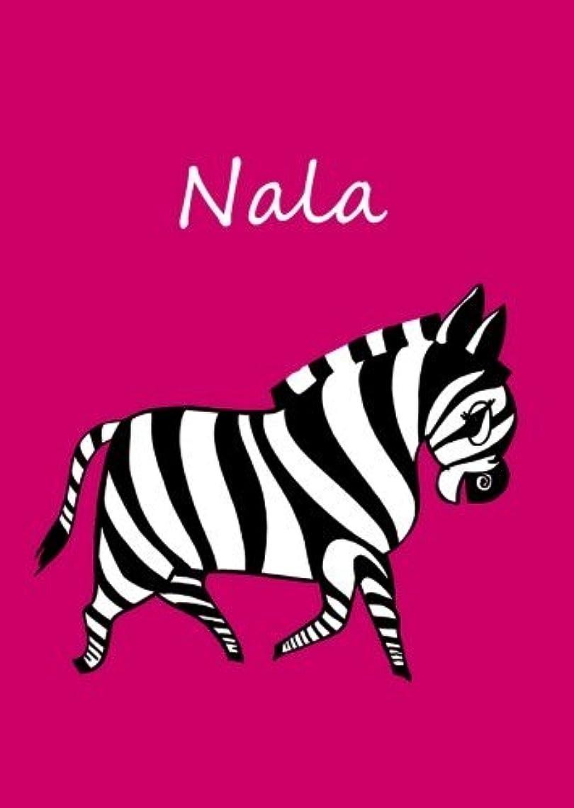 登る北へバンクNala: personalisiertes Malbuch / Notizbuch / Tagebuch - Zebra - A4 - blanko