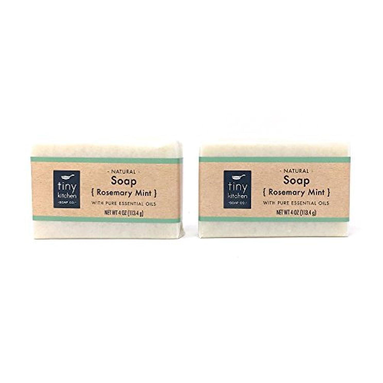 降下四面体表向きRosemary Mint Natural Bar Soap (2 Pack) Handmade with Organic Base Oils and Pure Essential Oils [並行輸入品]