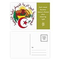 アルジェアルジェリア国章 詩のポストカードセットサンクスカード郵送側20個
