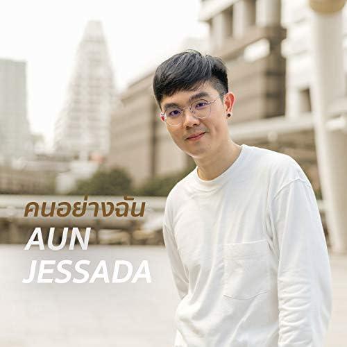 Aun Jessada