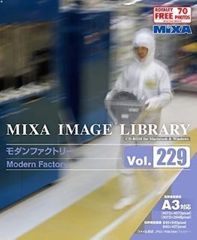 決済敵意謎MIXA IMAGE LIBRARY Vol.229 モダンファクトリー