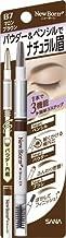 SANA New Born Eyebrow Mascara and Pencil, Marron Brown