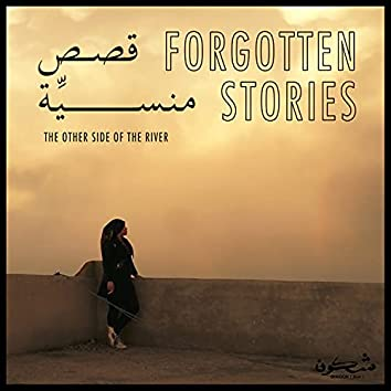 Forgotten Stories