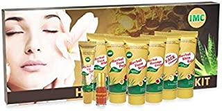 IMC Herbal(International Marketing Corporation) Facial Kit (Set of 8 Products)
