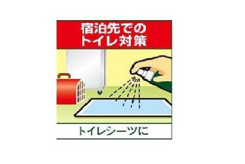 JOYPET(ジョイペット)ザ・しつけトイレの学習100ml