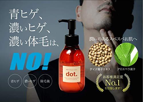 ドット(dot.)『アフターシェーブローション』