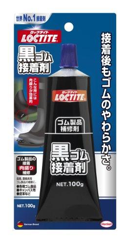 LOCTITE(ロックタイト)黒ゴム接着剤100gDBR-100