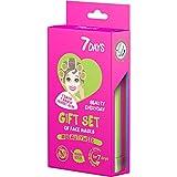 Set Regalo Beautyweek Confezione di 7 Maschere in Tessuto per Cura del Viso Per una Settimana Tutti i Tipi di Pelle Idratazione Disintossicazione