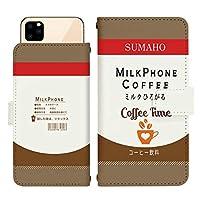 iPhone 12 スライド式 手帳型 スマホケース スマホカバー dslide440(F) 珈琲 コーヒー コーヒー牛乳 ミルクコーヒー アイフォントゥエルブ アイフォン12 iphone12 スマートフォン スマートホン 携帯 ケース アイフォントゥエルブ アイフォン12 iphone12 手帳 ダイアリー フリップ スマフォ カバー