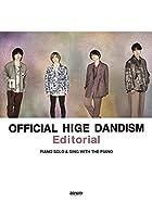 (公式)ピアノ・ソロ&弾き語り Official髭男dism / Editorial