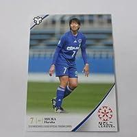 なでしこリーグ2019■レギュラーカード■055/三浦晴香/FIELDS横浜 ≪なでしこリーグオフィシャルトレーディングカード2019≫