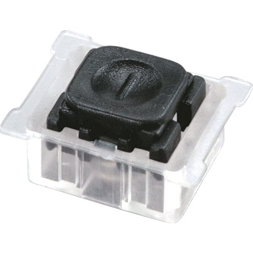 免疫失速地区タジマ ハイスタッフ用ストップボタン(2個入) HSF-SB2