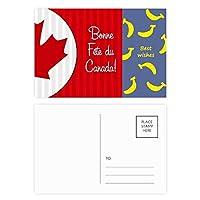カナダメープルと幸運をカナダ バナナのポストカードセットサンクスカード郵送側20個
