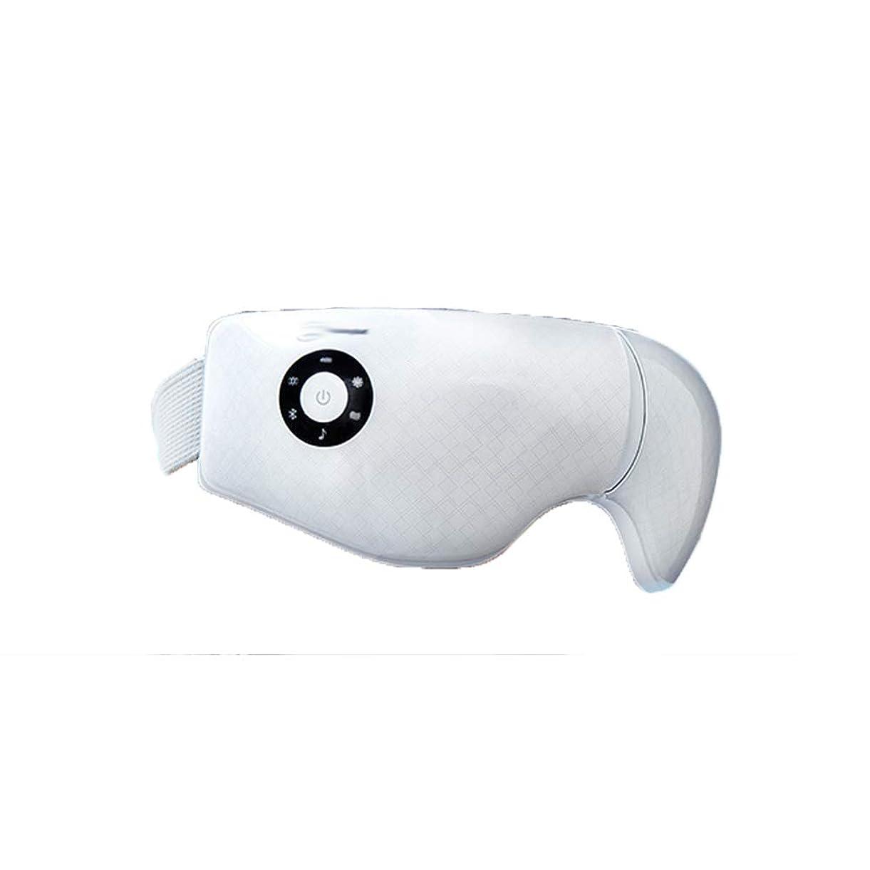 講師創始者乱雑なマッサージャー - マッサージャーは、黒丸を回復するために近視をホット圧縮します (Color : White)