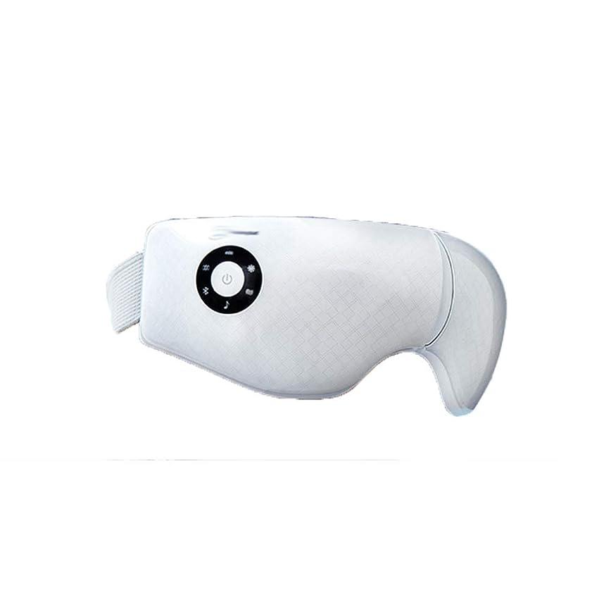 期待するテンション欠点マッサージャー - マッサージャーは、黒丸を回復するために近視をホット圧縮します (色 : 白)