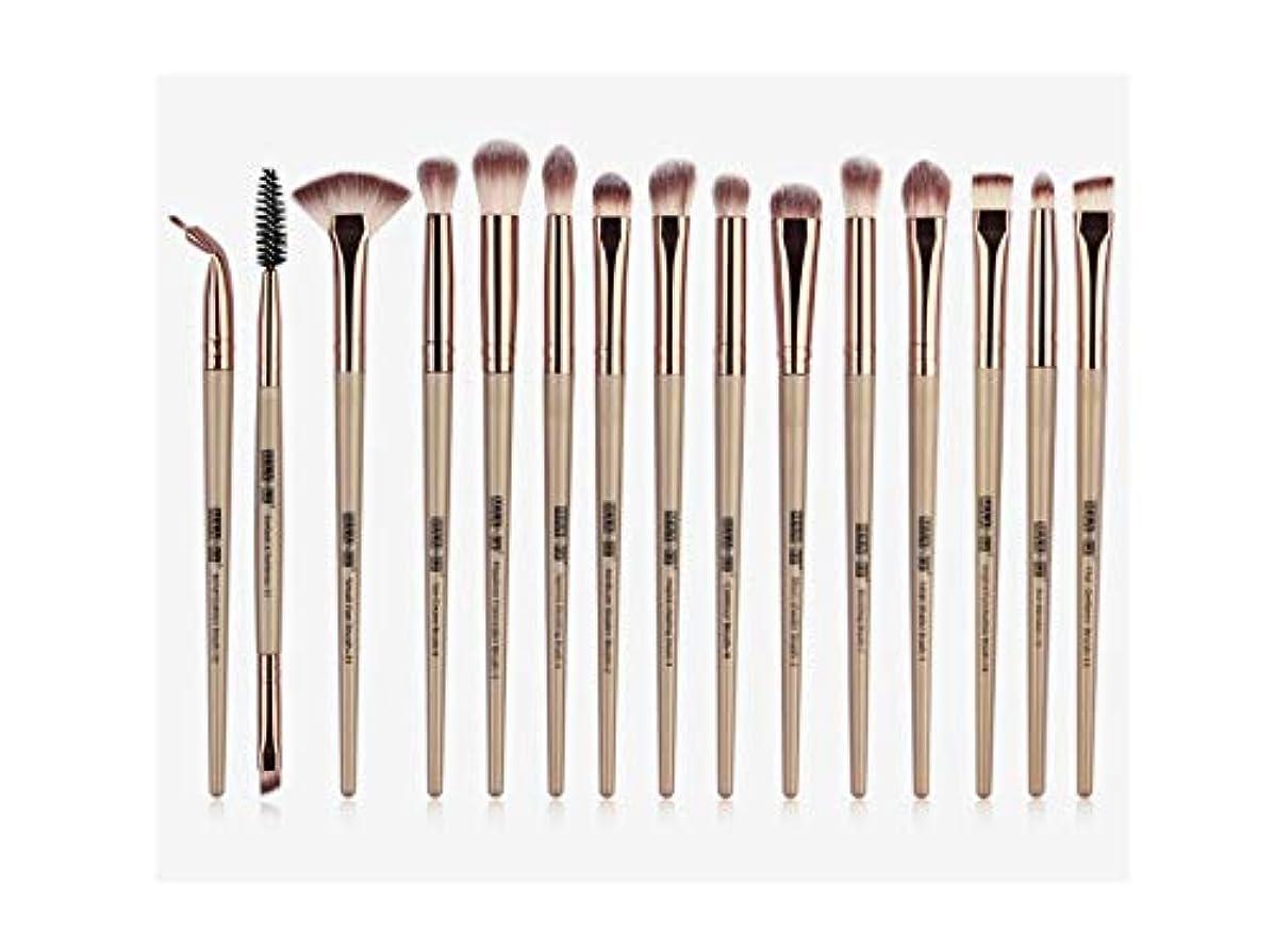 メロン恐怖症賃金化粧ブラシセット、15アイメイクブラシセット高級3色ヘアセット化粧道具セットブラシ (Color : ゴールド)