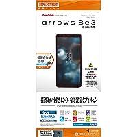 ラスタバナナ arrows Be3 F-02L フィルム 平面保護 高光沢防指紋 アローズビー3 液晶保護フィルム G1760F02L