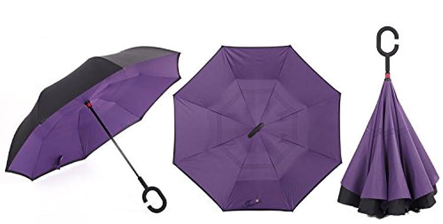 映画無駄だ職人逆さ傘 逆折り式傘 さかさま傘 長傘 UVカット 超撥水 逆さに開く傘 濡れない 男女兼用 傘 メンズ 傘 おしゃれ 晴雨兼用 逆さま傘 遮光 遮熱 耐風 自立式 車用 大きい 紫外線対策 (パープル)