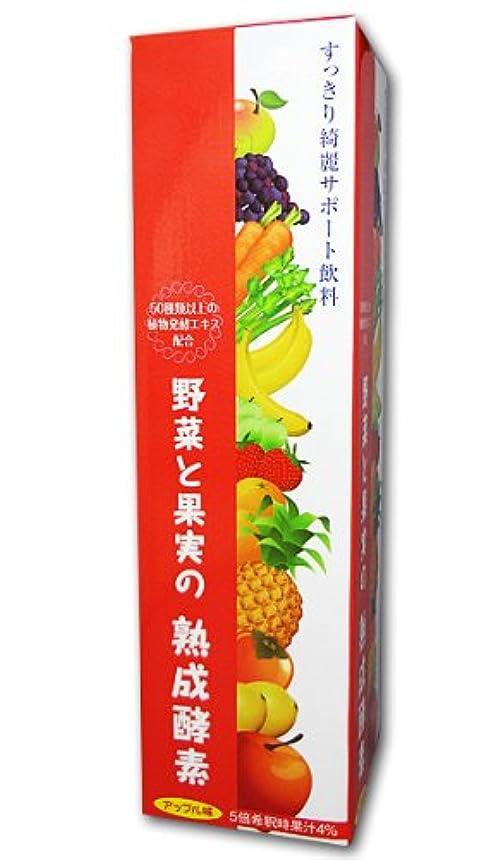 もちろん甘味ジャニスリケン 野菜と果実の熟成酵素 720ml