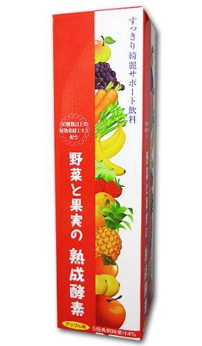 ユニマットリケン『野菜と果実の熟成酵素』