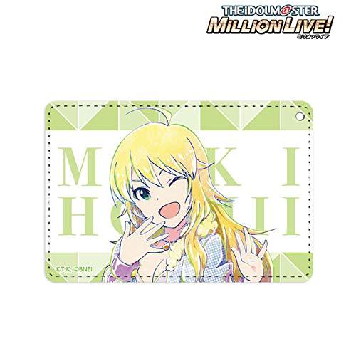 アイドルマスター ミリオンライブ! 星井美希 Ani-Art 1ポケットパスケース