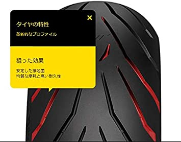 120//70ZR-18 Shinko 011 Verge Front Motorcycle Tire for Kawasaki Concours ZG1000 1994-2006 59W