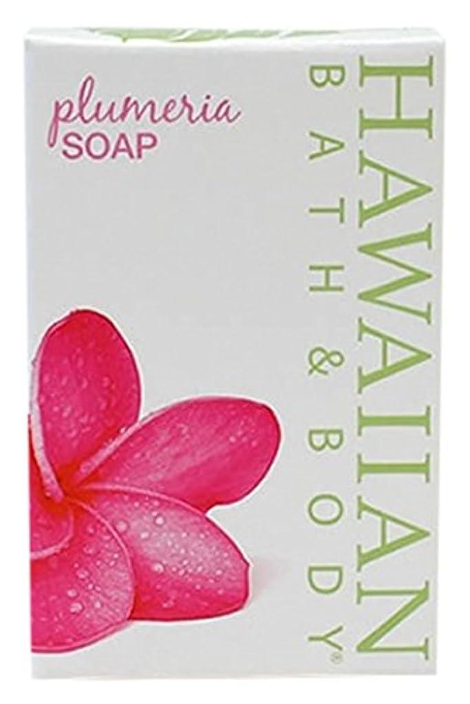 有毒な敬礼ピックHAWAIIAN BATH & BODY SOAP プルメリア
