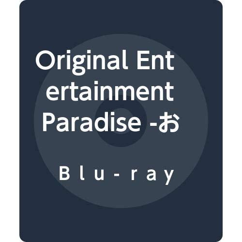 Original Entertainment Paradise -おれパラ- 2019 ~WA!!!!~ Blu-ray BOXの拡大画像