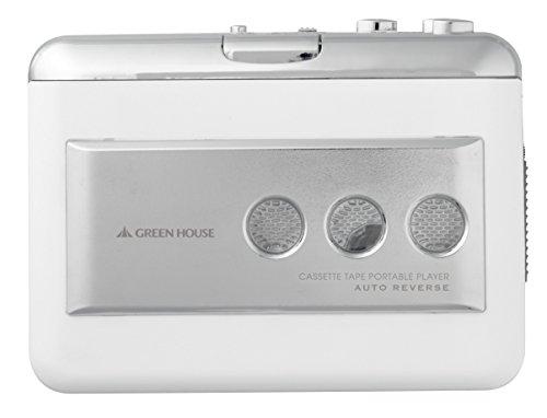 グリーンハウス オートリバース機能 スピーカー搭載のカセットテーププレーヤー ホワイト GH-CTPC-WH