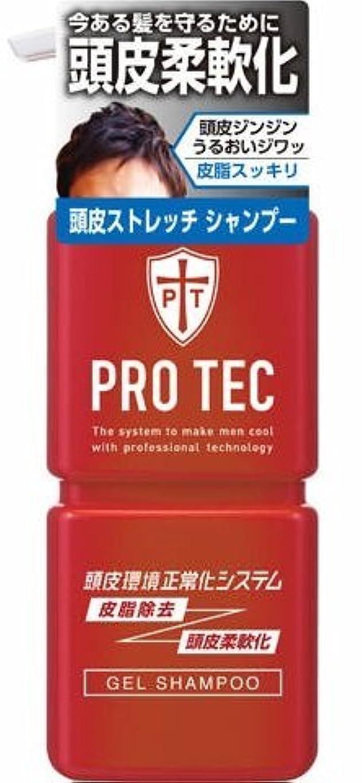 ファックスグリーンバック台無しにPRO TEC 頭皮ストレッチシャンプー ポンプ 300g × 5個セット