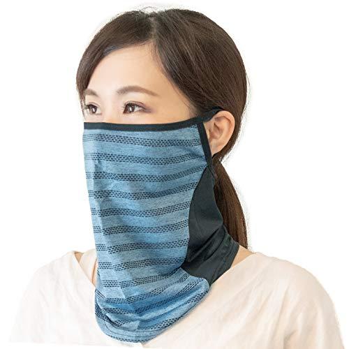 ADi フェイスカバー ネックゲイター ネックカバー 【ランニング 息苦しくない】 フリーサイズ (ブルー)