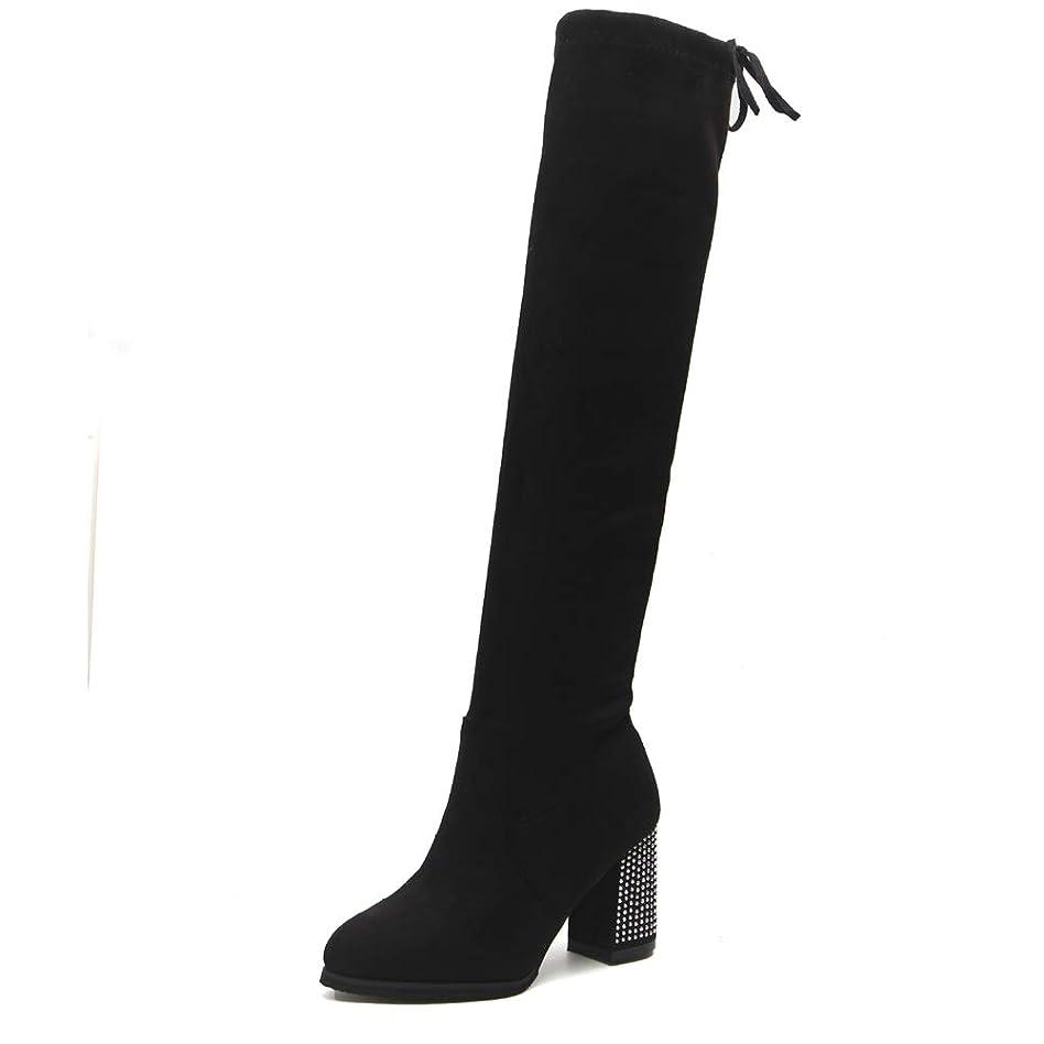 均等に同情知人ニーハイ ブーツ ロングブーツ ハイヒール 太ヒール チャンキーヒール ボア付き 冬 スエード アーモンドトゥ スエード 靴 シューズ レディース ブラック リボン ジェム キラキラ きれい