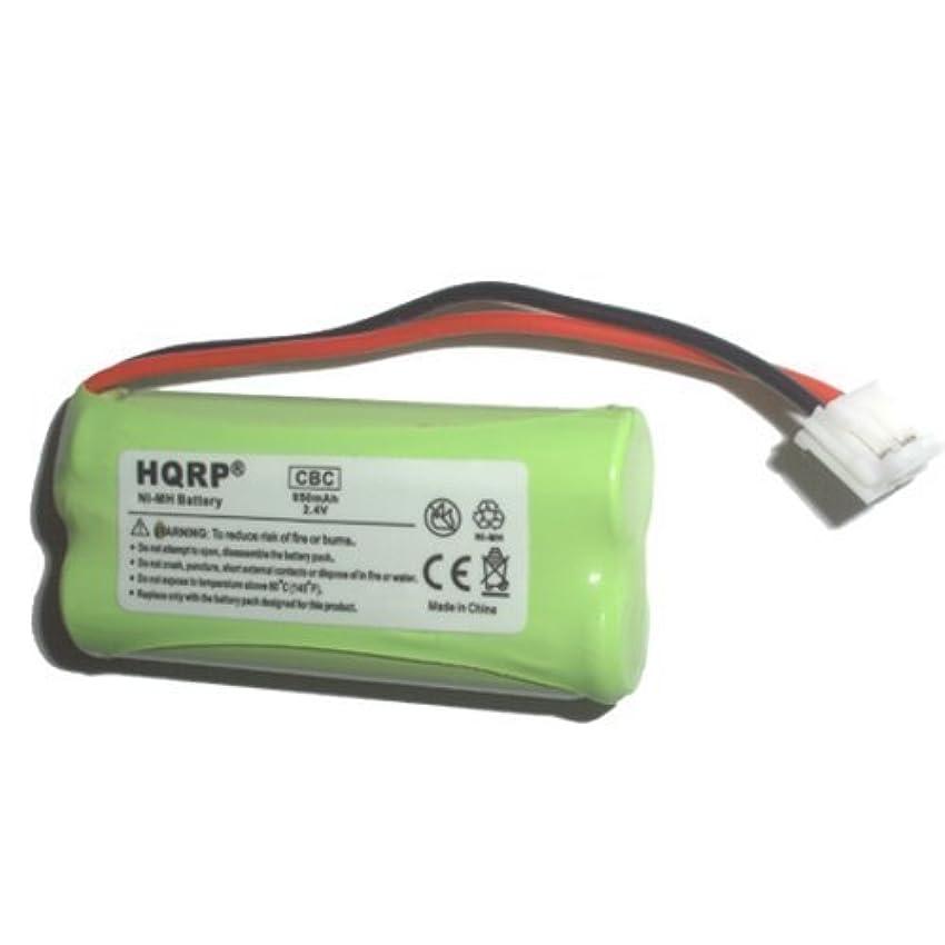 センター初心者祖先HQRP 充電式バッテリー、AT&T LUCENT BT8001 / BT8300 / BT184342 / BT284342 / 3101/3111 コードレス電話と互換性のある