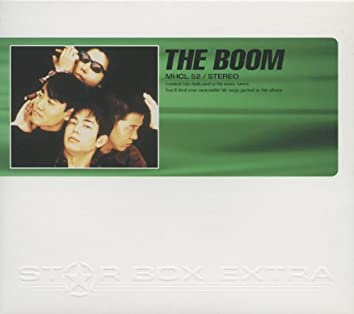 STAR BOX EXTRA THE BOOM