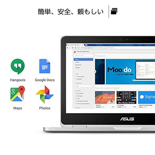 41wFigdznyL-【2020年版】日本で購入できるChromebookのおすすめを最新モデル中心にまとめ