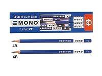 【ひらがな/カタカナ名入れ】トンボ鉛筆 MONO 硬筆用書写鉛筆 4B KM-KKS4B (KM-KKS-4B)