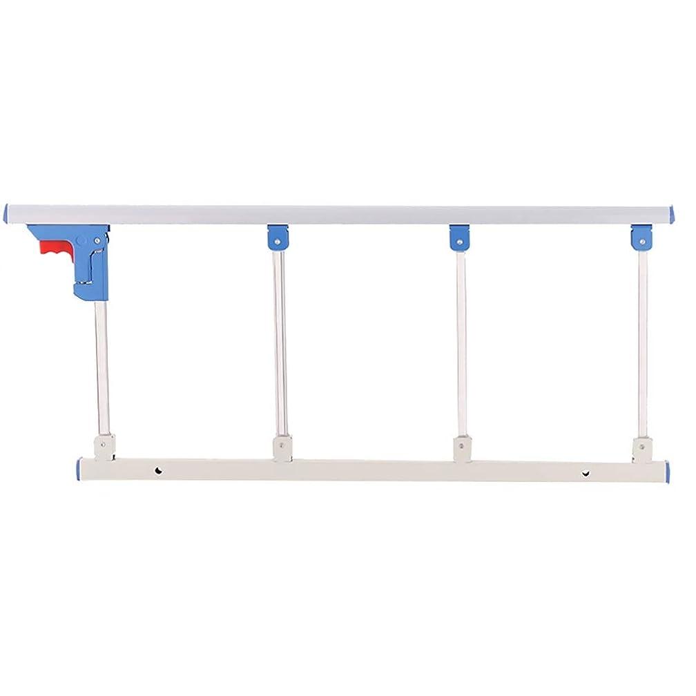 日重さ資料大人の高齢者の子供のための携帯用折り畳み式のベッドの柵、ステンレス鋼の安全補助のハンドルのBedguard、病院の握りのバンパー?バー (Size : 97×40cm)