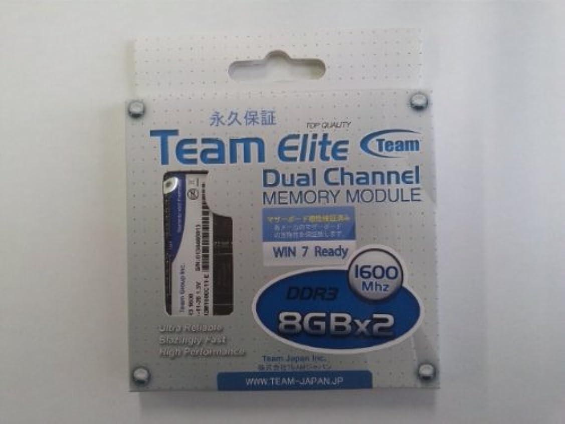 駐地ルネッサンス生じるTeamメモリー So-DIMM 204pin DDR3 1600MHz 8GB x 2枚組メモリー TSD316G1600C11DC-E