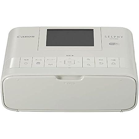 キヤノン コンパクトフォトプリンター SELPHY CP1300 ホワイト