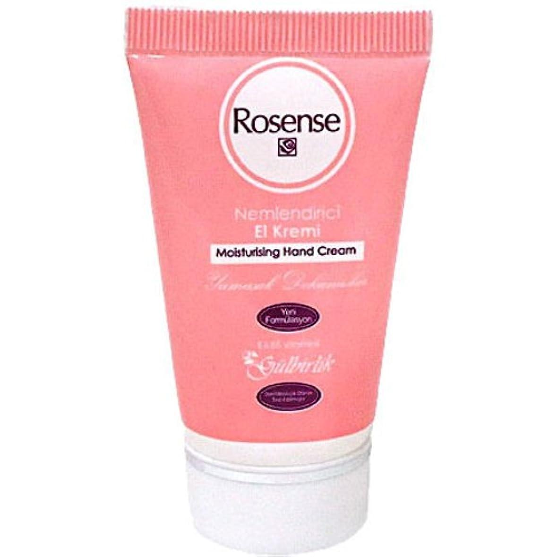 チューリップ絵投票ROSENSE ハンドクリーム 20ml
