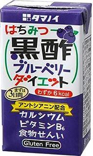 タマノイ はちみつ黒酢ブルーベリーダイエット 125ml紙パック×24本入