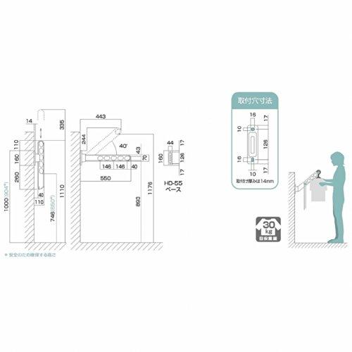 川口技研物干金物ホスクリーン2本組HD-55-ST