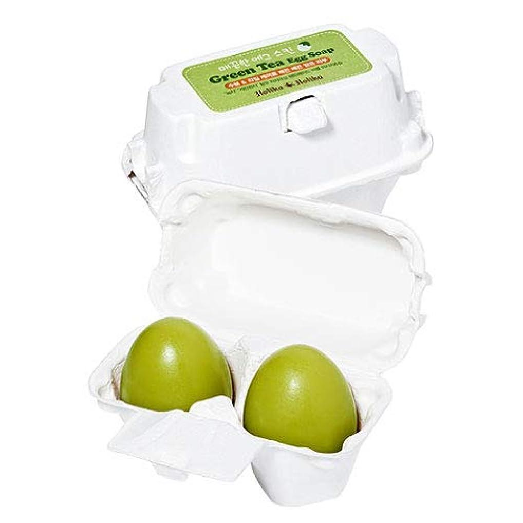 モネ保護する該当する[緑茶/Green Tea] Holika Holika Egg Skin Egg Soap ホリカホリカ エッグスキン エッグソープ (50g*2個) [並行輸入品]