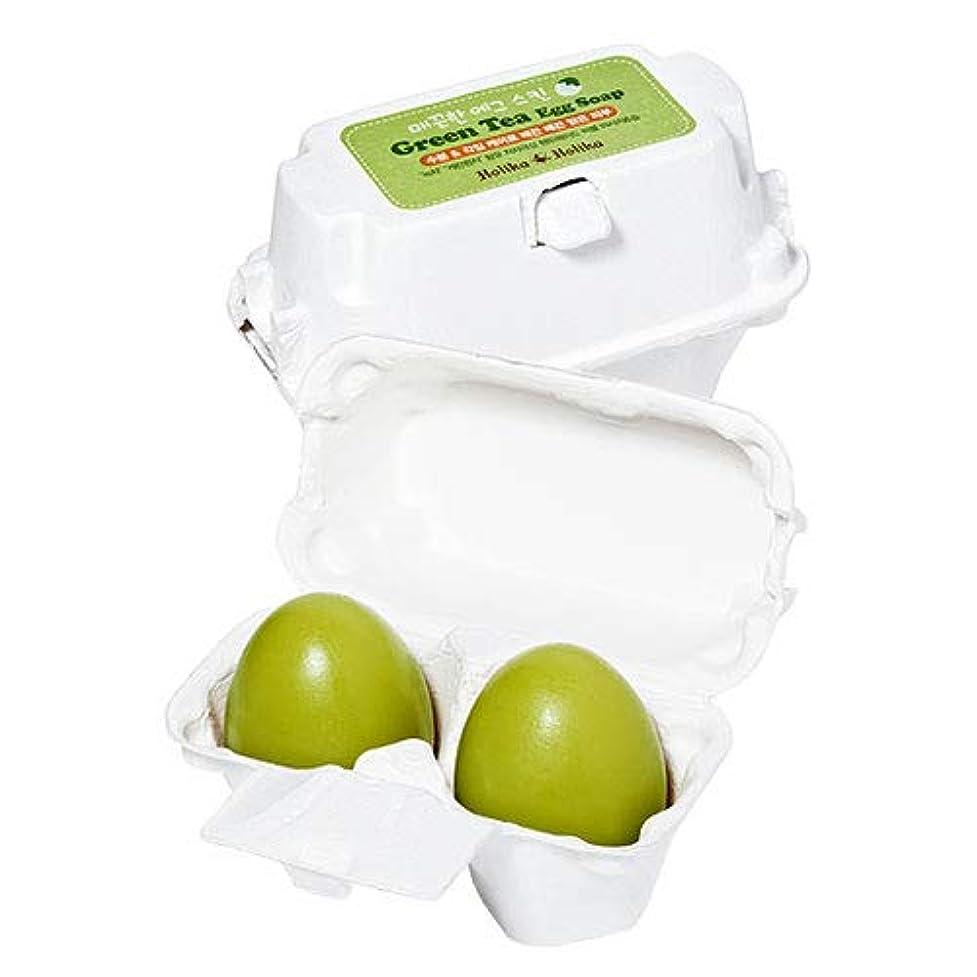甘美なグレー傘[緑茶/Green Tea] Holika Holika Egg Skin Egg Soap ホリカホリカ エッグスキン エッグソープ (50g*2個) [並行輸入品]