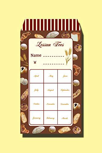ステディーウェル『月謝袋 Bread chocolat brown』