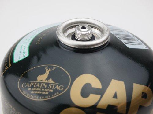 キャプテンスタッグ『ガスカートリッジCS-250M-8251』