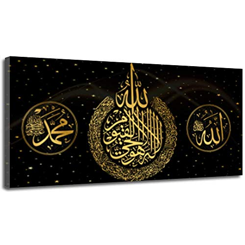 SLLART Quran Islamic Calligraphy Allah Poster and Prints Canvas Painting Home Decor Wall Art Picture for Muslim Home Decor Painting on Canvas(50x100cm) Frameless