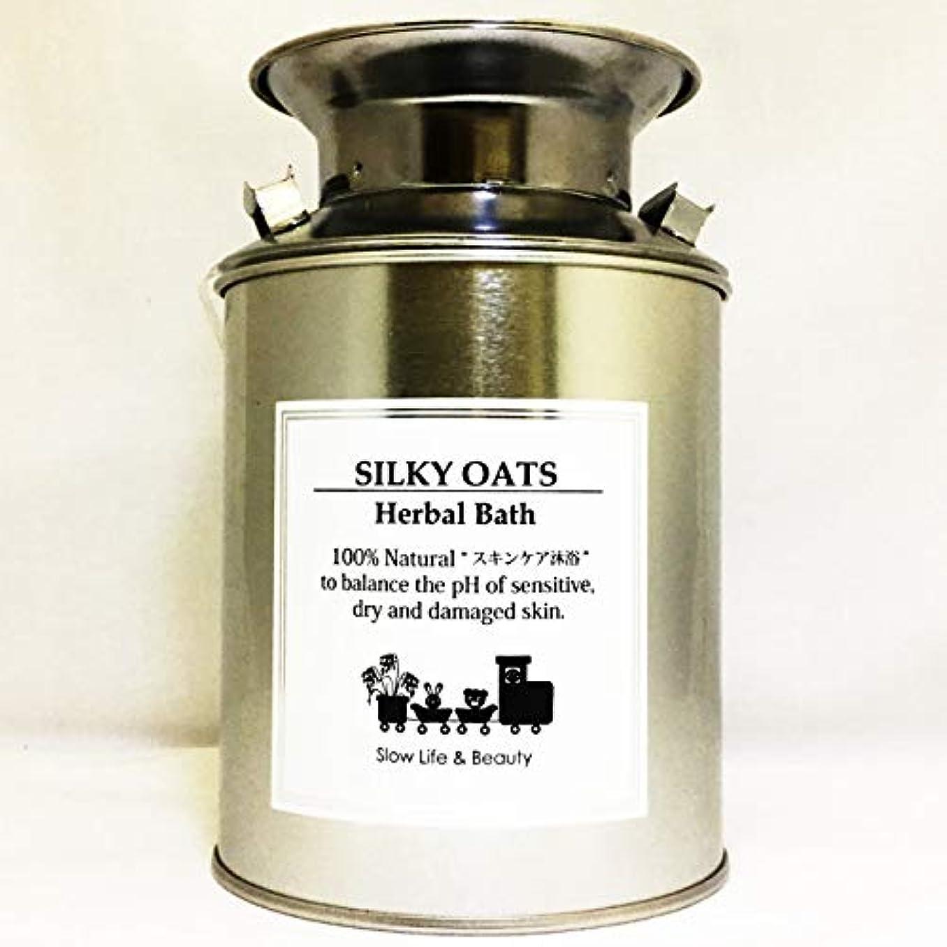 現金巡礼者下にシーラン SEARUN SILKY OATS Herbal Bath(ハーバルバス)10g×20袋